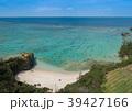 沖縄 天然ビーチ Beach51 39427166