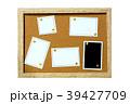 wood board bulletin cover paper 39427709
