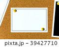 wood board bulletin cover paper 39427710