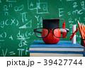 Apple Knowledge Symbol and Pencil Books 39427744