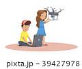 遊ぶ 幸せ 楽しいのイラスト 39427978