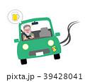 男性 運転 車のイラスト 39428041