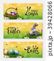 うさぎ ウサギ 兎のイラスト 39428066
