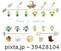 苗 農園 菜園のイラスト 39428104