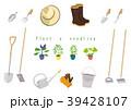 苗 農園 菜園のイラスト 39428107