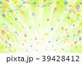 紙吹雪 花火 バルーンのイラスト 39428412