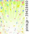 紙吹雪 花火 バルーンのイラスト 39428460