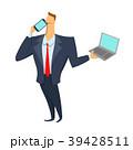 ビジネスマン 人 男のイラスト 39428511
