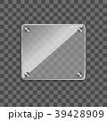 写実的 現実的 立体のイラスト 39428909