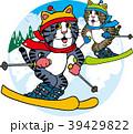 スキーをする猫 39429822