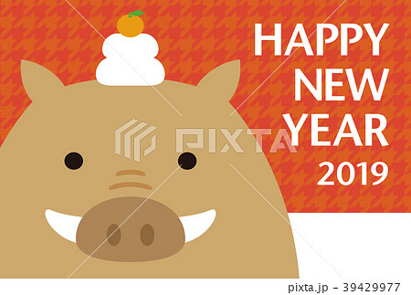 年賀状2019 イノシシと鏡餅のイラスト素材 39429977 Pixta