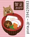 年賀状2019 お雑煮とイノシシ 39429983