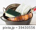 汚れ フライパン ゴム手袋の写真 39430556