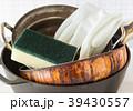汚れ フライパン ゴム手袋の写真 39430557