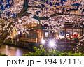 祇園白川 夜桜 桜の写真 39432115
