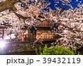 祇園白川 夜桜 桜の写真 39432119