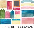 フレーム 水彩画 タグのイラスト 39432320
