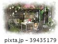 庭 チェア テーブルのイラスト 39435179