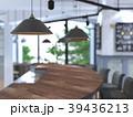 インテリアイメージ カフェ 39436213
