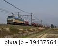貨物列車 貨物 鉄道の写真 39437564