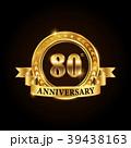 80 アニバーサリー お祝いのイラスト 39438163