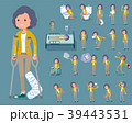 flat type Yellow jacket Middle women_sickness 39443531