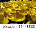医学 薬 薬剤のイラスト 39443583