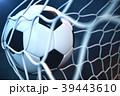 サッカー ボール 球のイラスト 39443610