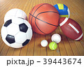 3d rendering sport balls on wooden backgorund. Set 39443674