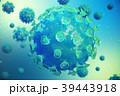 ウィルス ウイルス 病原菌のイラスト 39443918