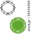 草花 装飾 植物のイラスト 39444068