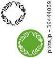 草花 装飾 植物のイラスト 39444069