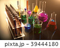 3d illustration of a chemical reaction, the 39444180