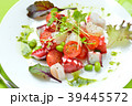 タコ(蛸)とホタテ(帆立)のマリネ、バジルソース添え。イタリアン風前菜、オードブル。白ワインと。 39445572