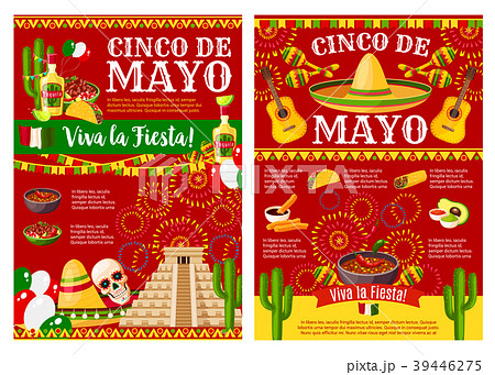 cinco de mayo banner for mexican holiday partyのイラスト素材