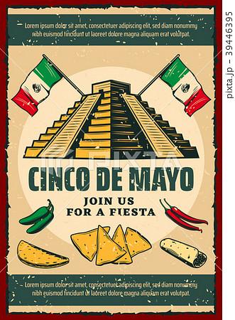 cinco de mayo fiesta party retro invitation posterのイラスト素材