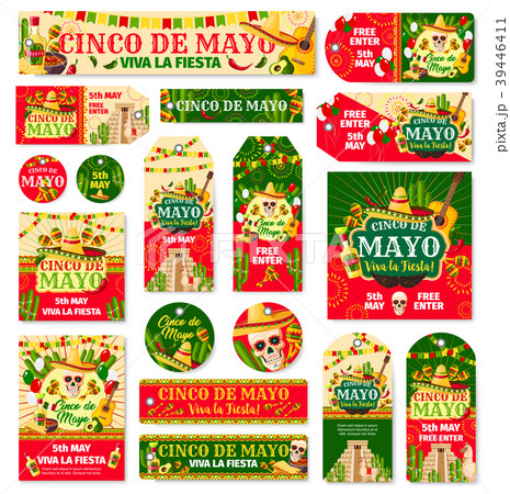 cinco de mayo tag and fiesta party invitation cardのイラスト素材