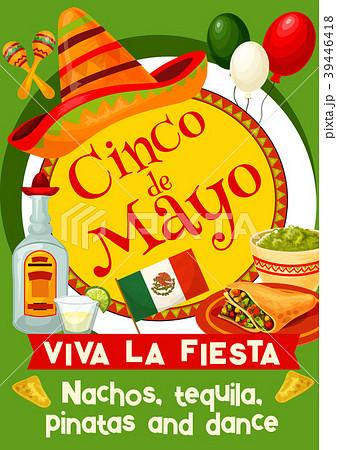 mexican cinco de mayo holiday invitation posterのイラスト素材