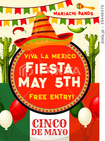 mexican party invitation for cinco de mayo holidayのイラスト素材