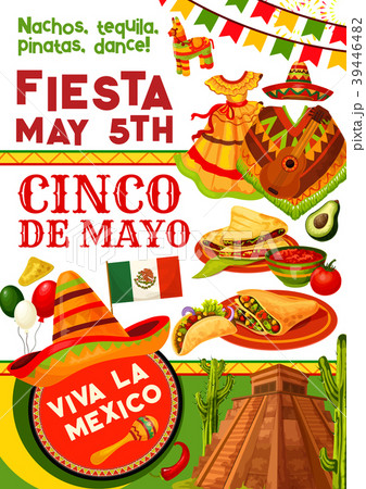 cinco de mayo party invitation for mexican holidayのイラスト素材