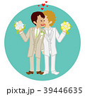 同性婚-キスするゲイカップル 39446635
