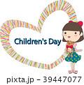 子供の日 子供 クマのぬいぐるみのイラスト 39447077