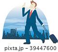 イラスト 画像 ビジネスのイラスト 39447600