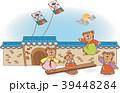 虎 凧 凧揚げのイラスト 39448284