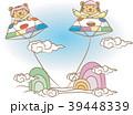 虎 凧 凧揚げのイラスト 39448339