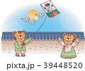 虎 凧 凧揚げのイラスト 39448520
