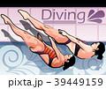 イラスト スポーツ 運動のイラスト 39449159