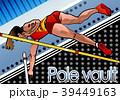 イラスト スポーツ 運動のイラスト 39449163
