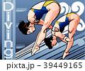 イラスト スポーツ 運動のイラスト 39449165