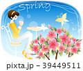春 女性 女のイラスト 39449511